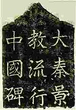 File:Stone 2-1-.jpg