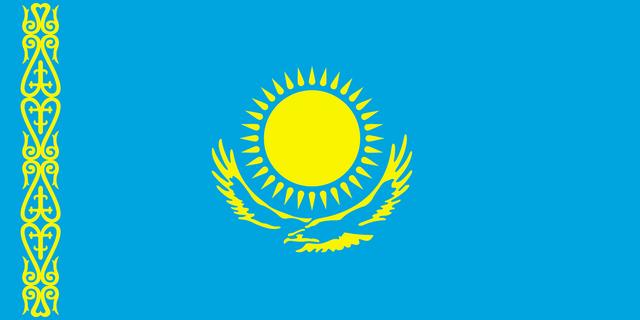 File:KazakhstanFlag.png