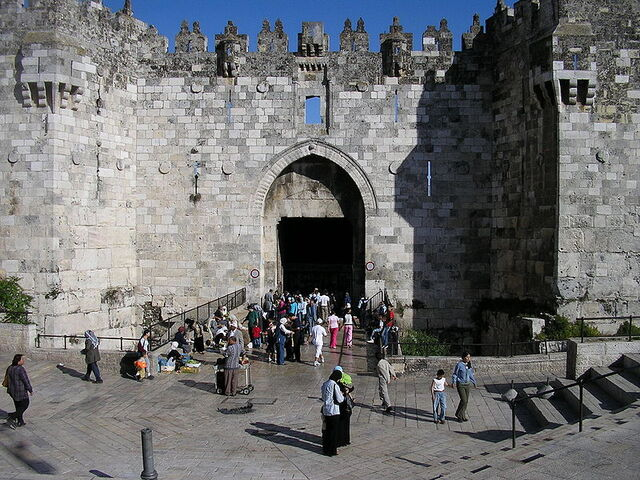 File:Damascus Gate.jpg