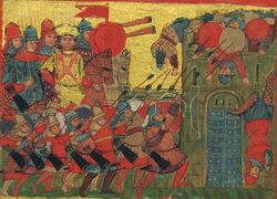 Byzantine Greek Alexander Manuscript Cataphract (cropped)
