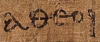 File:Ephesians 2,12 - Greek atheos.jpg