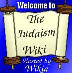 File:Judaismwiki.jpg