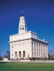 File:Nauvoo Temple.jpg