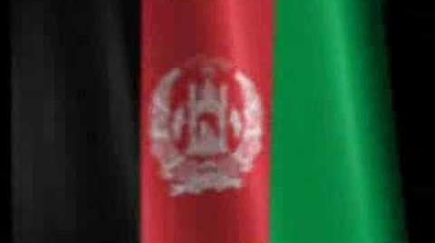 Anthem Afganistan