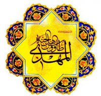 File:Mehdi.jpg