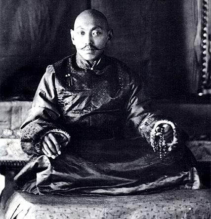 File:DalaiLama-13 lg.jpg