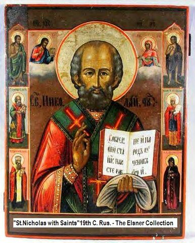 File:Russian icon Instaplanet Saint Nicholas.JPG