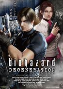 Biohazard Degeneration Japanese Poster 002