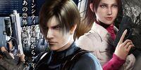Resident Evil: Degeneration/gallery