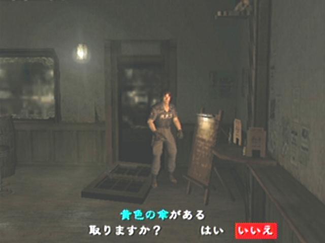File:Outbreak special item - Golden Umbrella.jpg