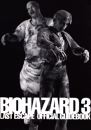 BIOHAZARD 3 LAST ESCAPE OFFICIAL GUIDE BOOK - back cover alt