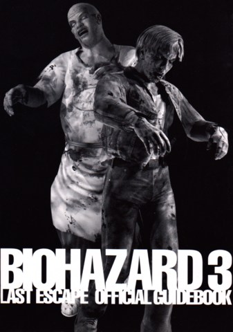 File:BIOHAZARD 3 LAST ESCAPE OFFICIAL GUIDE BOOK - back cover alt.png