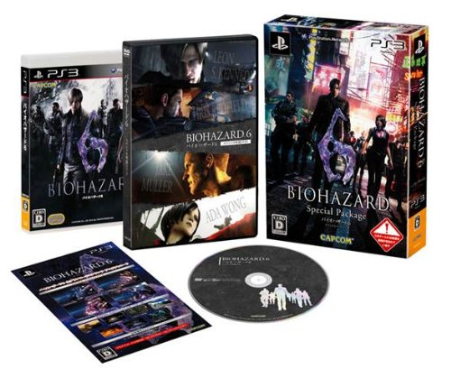 File:Biohazard 6 Special Package PS3.jpg