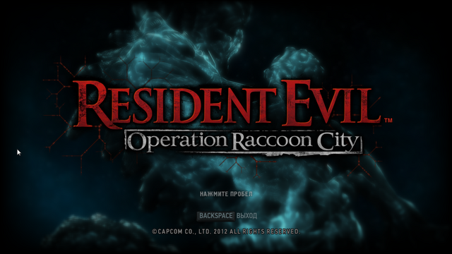 File:RaccoonCity 2016 09 24 10 39 57 679.png