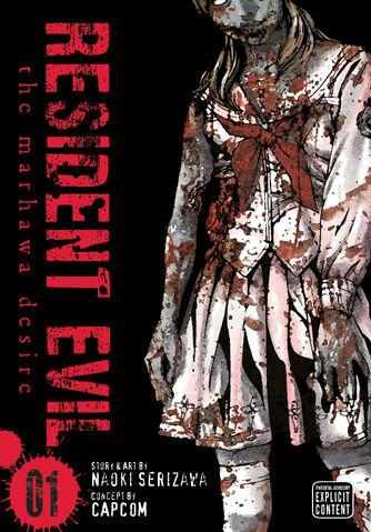File:Resident Evil Vol 1 The Marhawa Desire.jpg