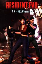Resident Evil Code Veronica Issue 1
