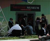 File:BIOHAZARD MUSEUM.jpg