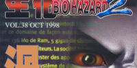 BIO HAZARD 2 VOL.38