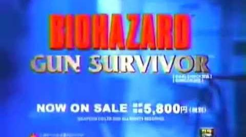 Resident Evil Gun Survivor Japan Commercial