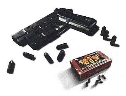 File:Nine-Oh-Nine & 9mm Ammo.jpeg