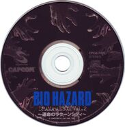 Drama-jpn-fate2-disc