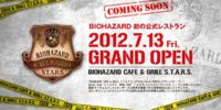 Biohazard Cafe & Grill S.T.A.R.S.