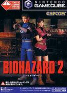 Bio2 GCN