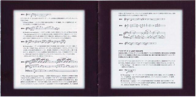 File:Orchestra inside4.jpg