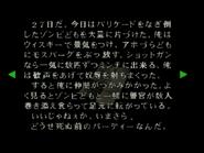 RE264JP EX David's Letter 03
