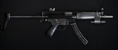 File:Submachine Gun REORC.jpg