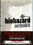Biohazard Archives 2nd edition cover