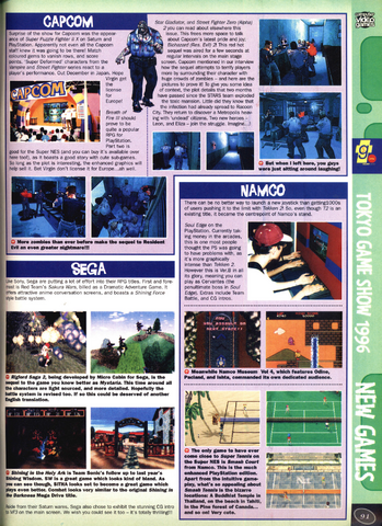 File:Computer And Video Games №180 (5).png