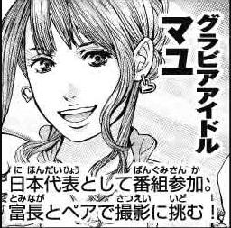 File:マ ユ.jpg