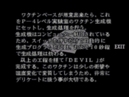 RE2JP Vaccine synthesis 05
