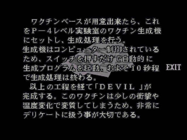 File:RE2JP Vaccine synthesis 05.png