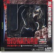 Biohazard Figure Collection - Jill Valentine vs. Chimera - box