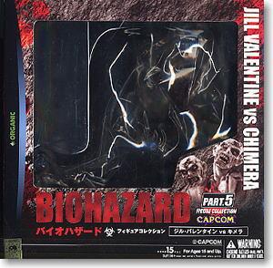 File:Biohazard Figure Collection - Jill Valentine vs. Chimera - box.jpeg