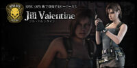 Jill Valentine (Operation Raccoon City)