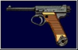 File:HandgunD.jpg