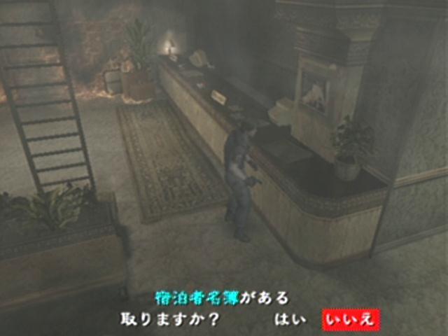 File:Hellfire special item - Hotel register.jpg