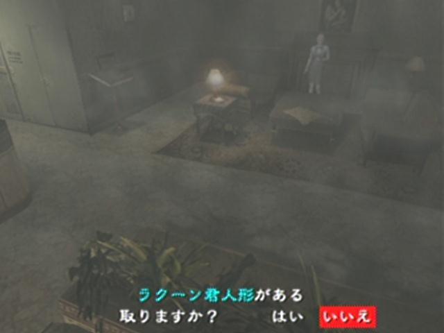 File:Hellfire special item - Mr. Raccoon Doll.jpg