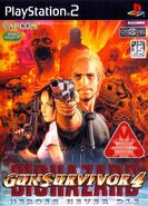 GUN SURVIVOR 4 BIOHAZARD HEROES NEVER DIE - front cover