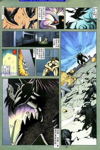 File:BIOHAZARD 3 Supplemental Edition VOL.6 - page 21.png