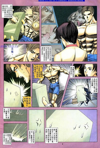 File:BIOHAZARD 3 Supplemental Edition VOL.6 - page 4.png