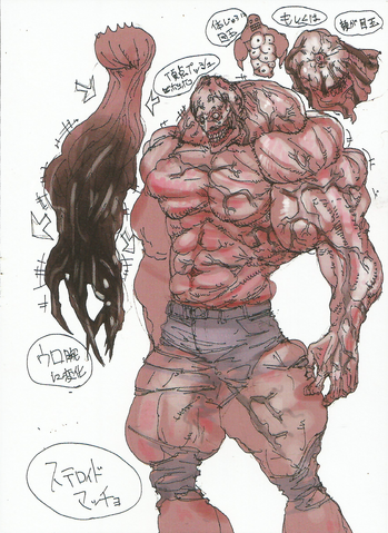 File:BIOHAZARD REVELATIONS 2 Concept Guide - Monster Neil concept art 1.png