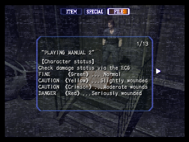 File:REOF1Files Playing Manual 2 01.png