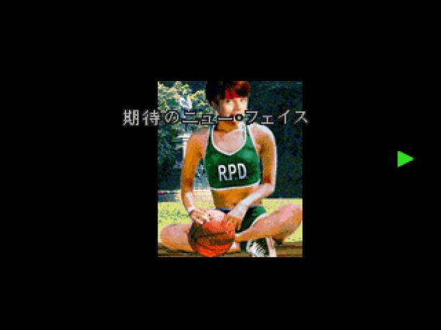 File:RE2JP Film D 01.png