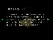 RE264JP EX Robert's Note 02