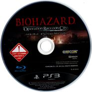 BHORCPS3DISK
