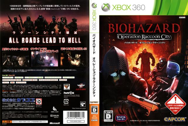 File:BHORCXBOX360COVER.jpg
